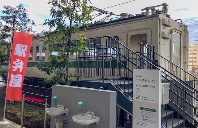 鉄道博物館・てっぱくライン(455ランチトレイン)