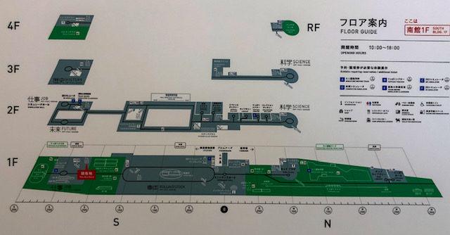 鉄道博物館・フロア案内図