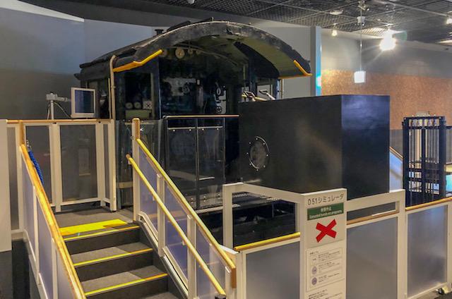鉄道博物館・車両ステーション(D51シュミレータ)