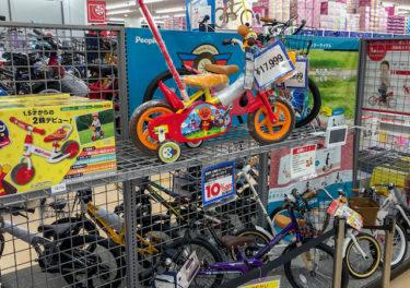 トイザらス・自転車(押し棒付き)