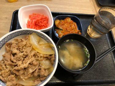吉野家・Cキムチ味噌汁セット