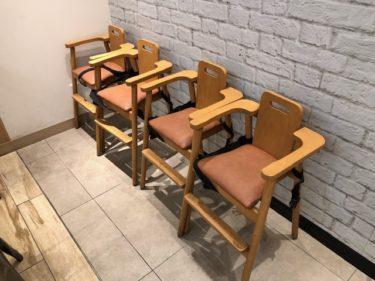 吉野家・子供椅子