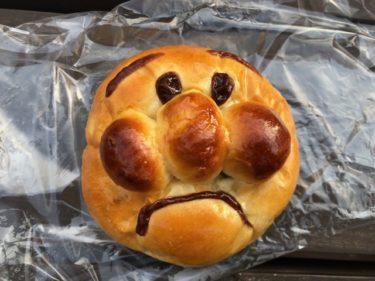 ベルべ・アンパンマンのパン