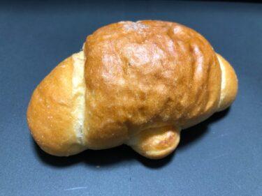 ベルベ・塩パン