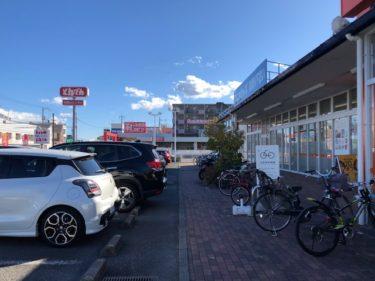 ブックオフ・駐車場