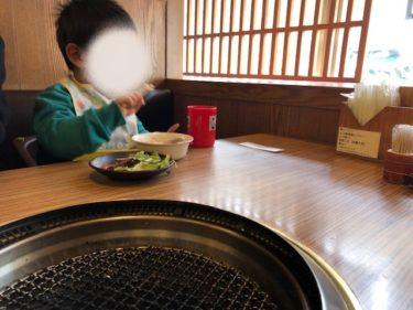 大福・食事風景