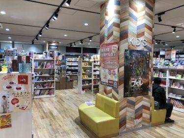 リブロの店内風景(kids)202101-1