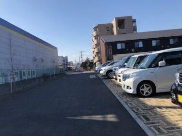タクカフェ相模大塚・駐車場