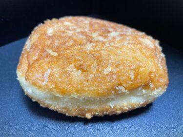 パンパティ・ステーキカレーパン