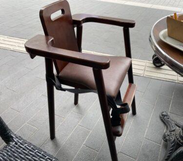 バビーズ・子供椅子