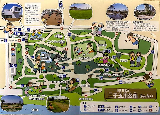 二子玉川公園・地図