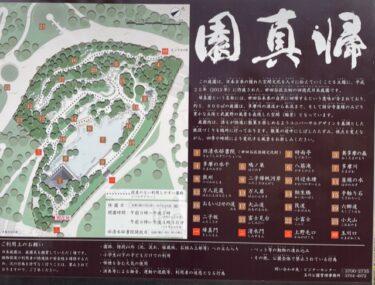 二子玉川公園・帰真園の地図