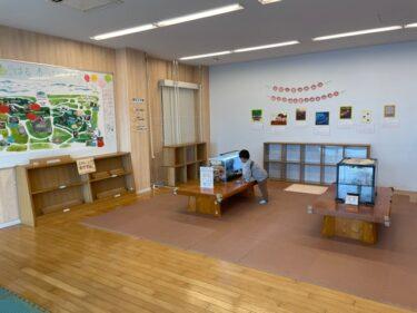 二子玉川公園・ビジターセンター1階