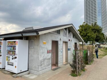 二子玉川公園・トイレ