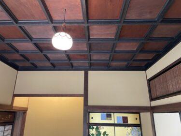 二子玉川公園・旧清水邸書院5
