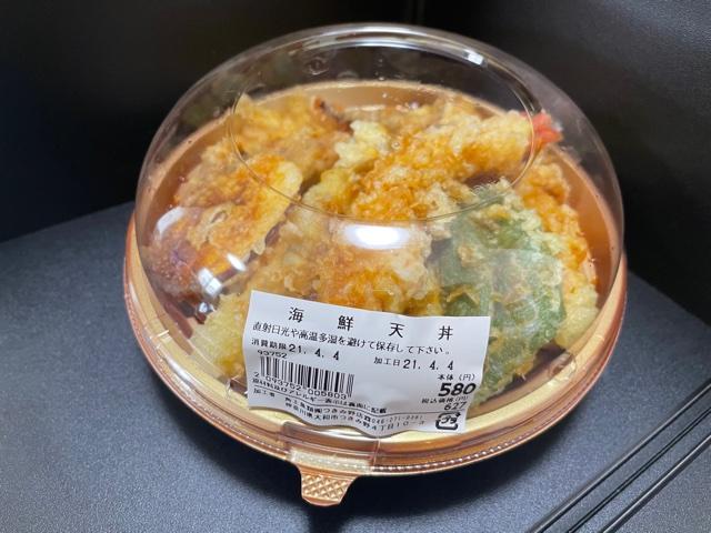 生鮮市場・海鮮天丼