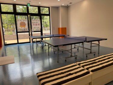 子どもクラブつみき・遊戯室(卓球台)