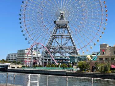 横浜コスモワールド・コスモクロック21