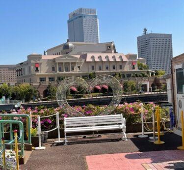 横浜コスモワールド・ハートのベンチ