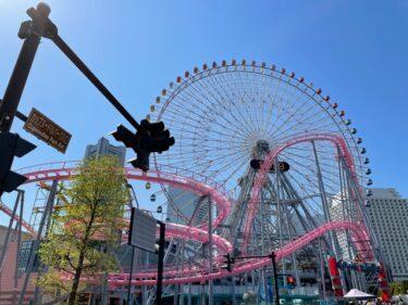 横浜コスモワールド・ワンダーアミューズゾーン