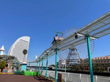 横浜コスモワールド・サイクルモノレール1