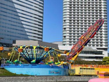 横浜コスモワールド・ギャラクシーとスーパープラネット