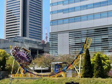 横浜コスモワールド・ディスクオー