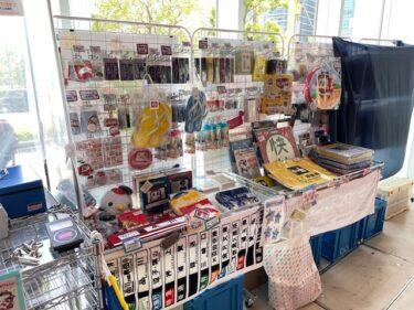 京急ミュージアム・京急ヒストリー(お土産ショップ)