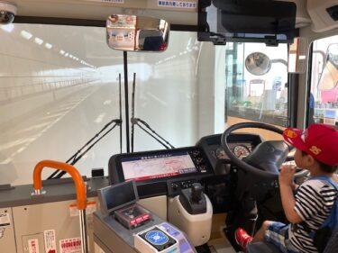 京急ミュージアム・バスネットワーク3