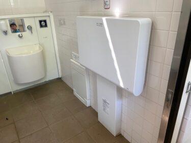 四季の森公園・ちびっこ広場近くのトイレ内おむつ交換台