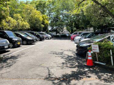 四季の森公園・駐車場