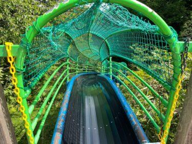 四季の森公園・ジャンボすべり台(入口)
