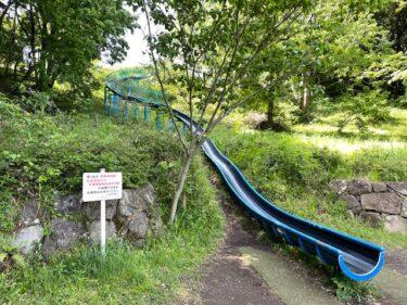 四季の森公園・ジャンボすべり台