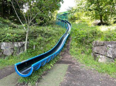 四季の森公園・ジャンボすべり台(下から)