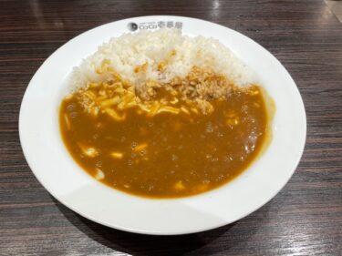 ココイチ・チーズカレー