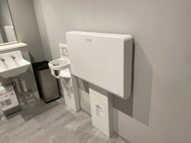 ロマンスカーミュージアム・おむつ交換台(トイレ内)