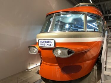ロマンスカーミュージアム・ロマンスカーギャラリー(NSE3100形)