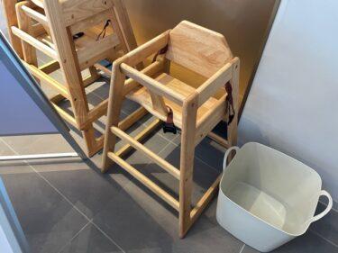 ロマンスカーミュージアム・クラブハウスの子供椅子