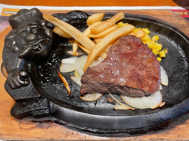 ブロンコビリー・炭焼きやわらかランチステーキ