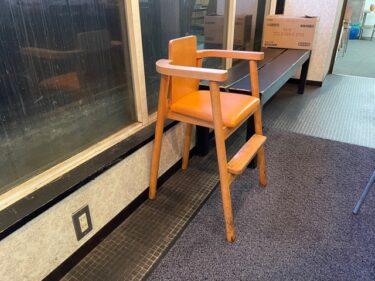 風び・子供椅子