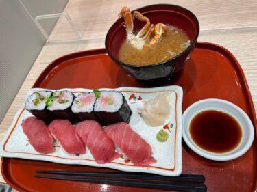 中與食堂・本マグロ握りとねぎとろ巻寿司(カニ汁膳)