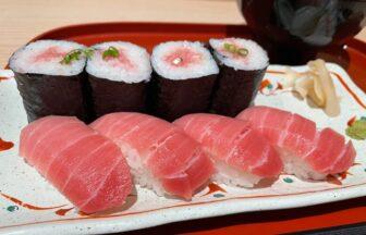 中與食堂・本マグロ握りとねぎとろ巻寿司