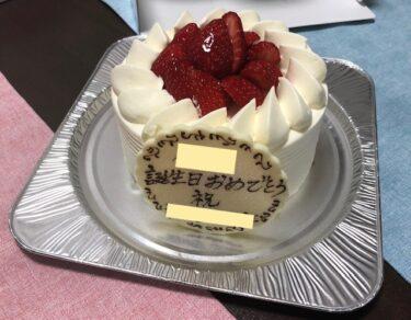 うかい亭・ミニホールケーキ