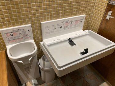 ワイアードキッチン・おむつ交換台(トイレ内)