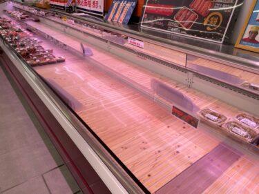 生鮮市場・刺身コーナー202107