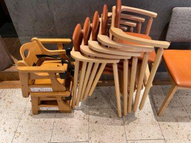 ブッフェザフォレスト・子供椅子