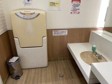 おむつ交換台・イオンモールトイレ内