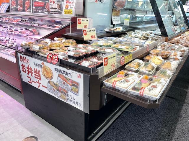 生鮮市場・お弁当コーナー
