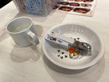 西安健菜キッチン・子供の取り皿とコップ