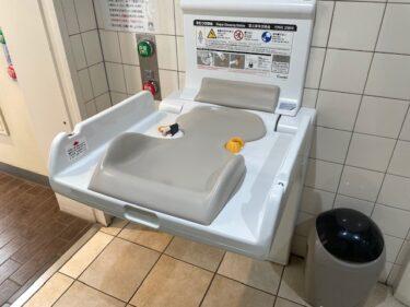たまプラーザテラス3階・おむつ交換台(トイレ内)